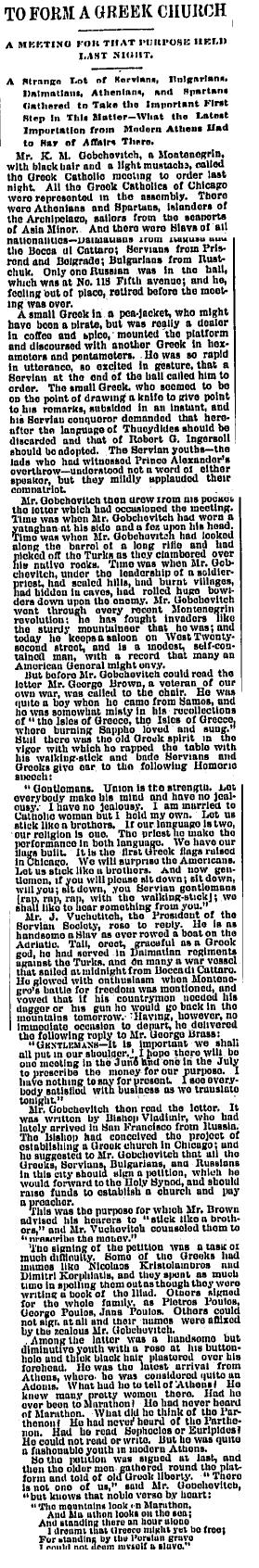 1888-05-14 - Chicago pan-Orthodox parish (Chicago Tribune)