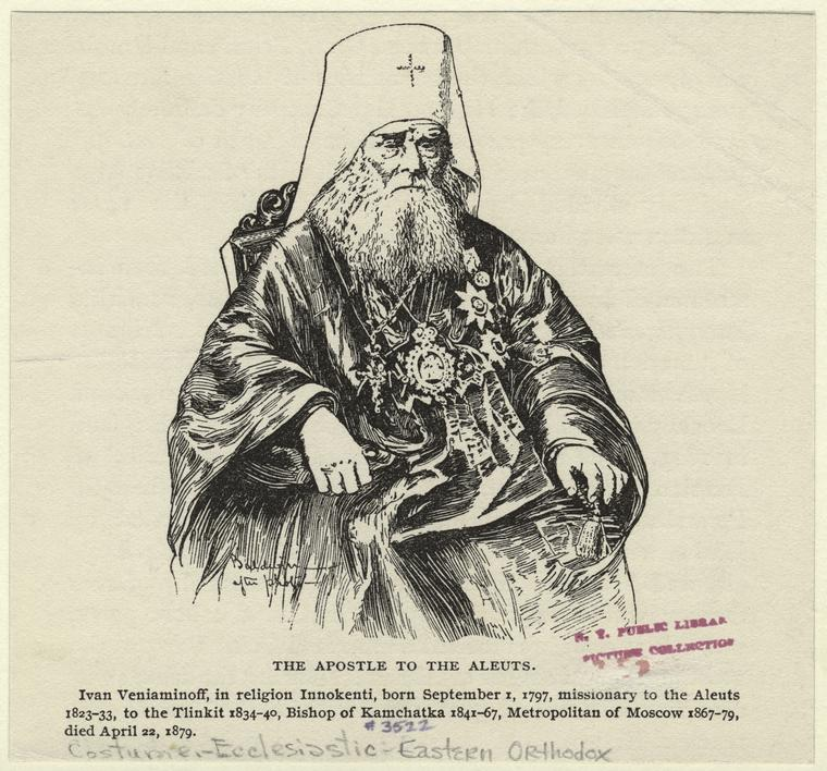 Image of St. Innocent from the New York Public Library Digital Gallery