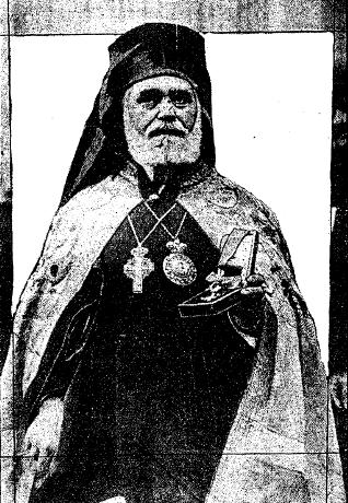 Abp Panteleimon of Neapolis (Jerusalem Patriarchate), presenting a portion of the True Cross to President Warren G. Harding in 1922