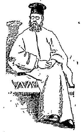 Archimandrite Paisios Ferentinos, 1892