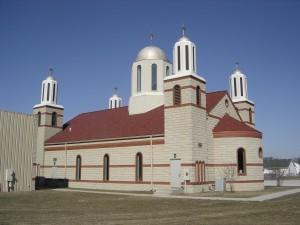 St. George Bulgarian Orthodox Cathedral, Toledo, Ohio