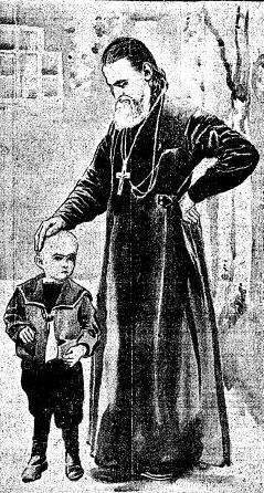 1903 drawing of St. John of Kronstadt, from the Chicago Tribune