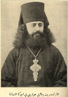 St. Raphael upon his arrival to America in 1895