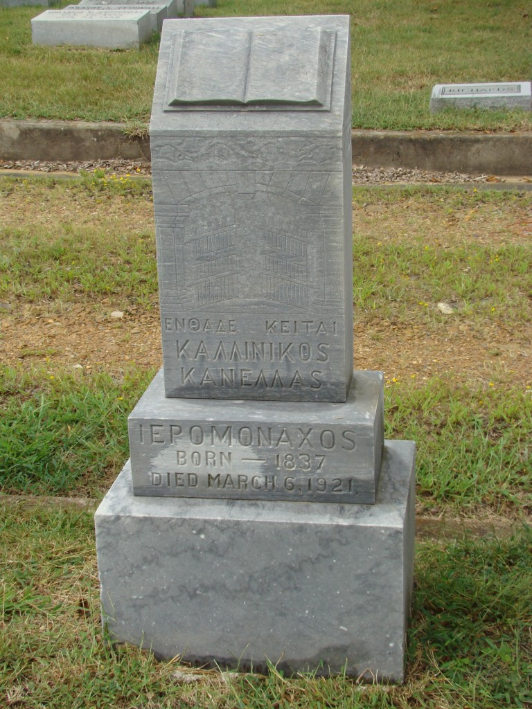 The tombstone of Fr. Kallinikos Kanellas, Oakland Cemetery, Little Rock, Arkansas (Courtesy Fr. Nicholas Verdaris)