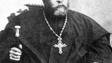 Fr. Demetrios Petrides