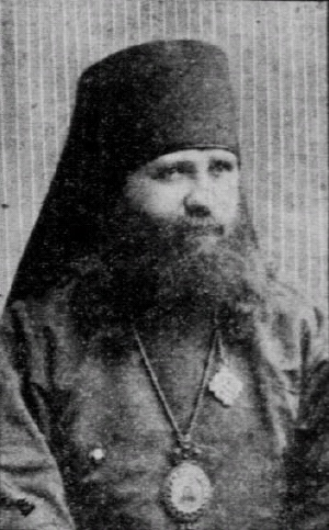 St. Tikhon (from the San Francisco Call, 4/22/1900)