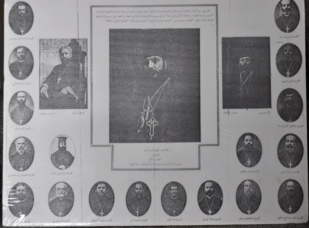 Antiochian clergy collage