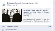 OCAFacebook