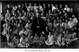 StMichaelChicagoSchool1934