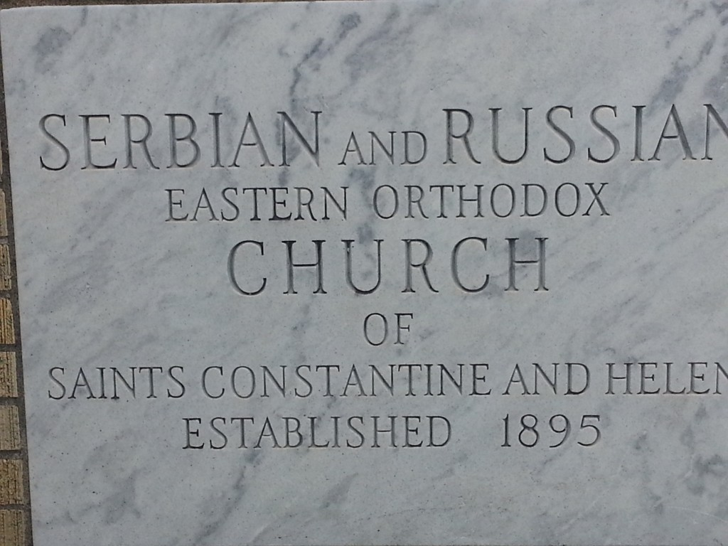 Plaque at Church of Ss. Constantine and Helen in Galveston, TX. Nicholas Chapman has uncovered a tenuous link between the Ludwell-Barziza family and the Orthodox community in Galveston that eventually formed Ss. Constantine and Helen Church.