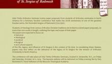 St Sergius flyer