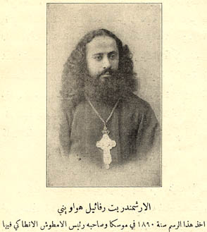 St. Raphael Hawaweeny in 1890, as head of the Antiochian metochion in Moscow
