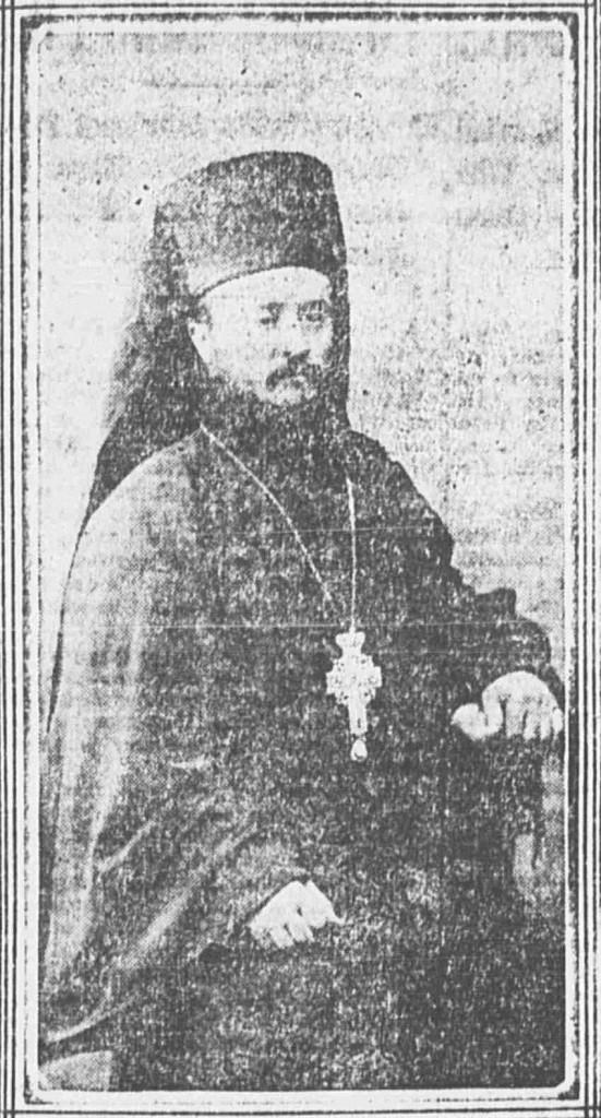 Fr Agathodoro A. Papageorgopaulos (spelling may vary). New York World, May 25, 1903.