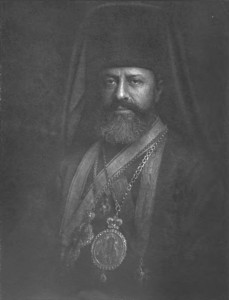 Bishop Raphael Hawaweeny, 1905 (Wilson's Photographic Magazine)