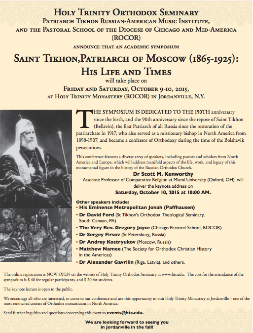 Conference on St. Tikhon at Jordanville: NY @ 1407 Robinson Rd | Jordanville | New York | United States