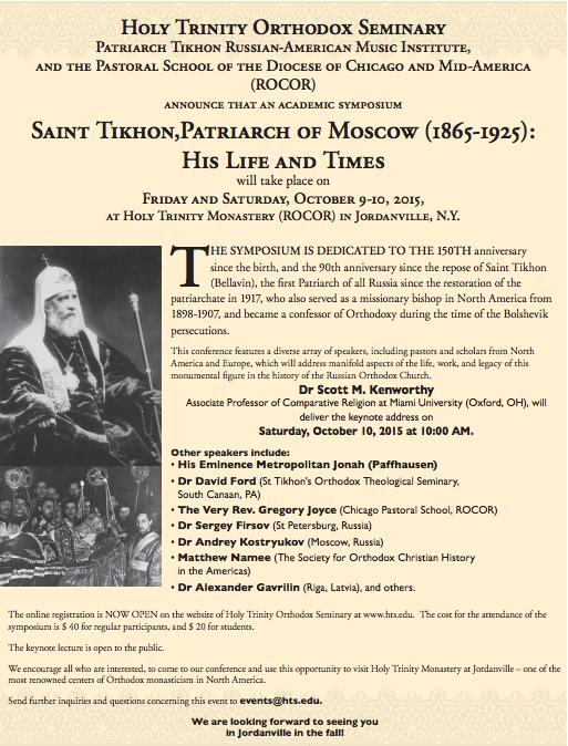 St. TIkhon conference